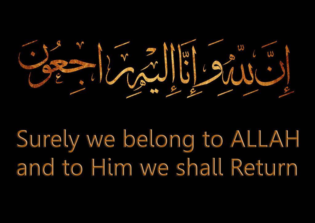 Pin On Aiyat Of Quran