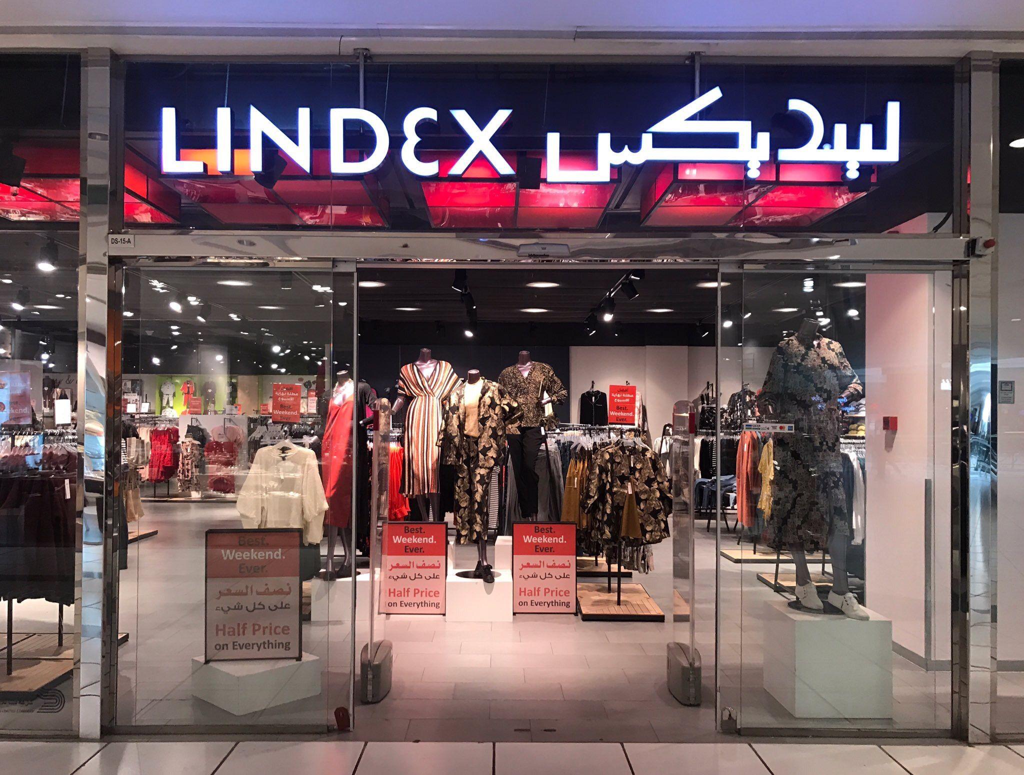 لينديكس Lindex Neon Signs Dex Everything