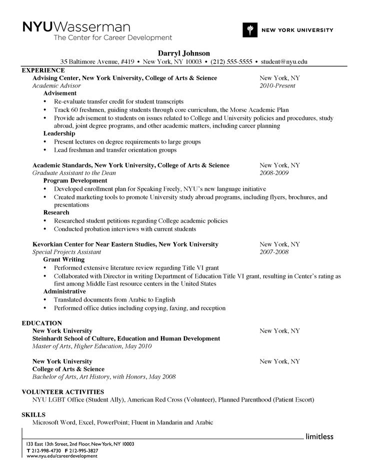 Prisoner Escort Officer Sample Resume Magnificent Resume Format Highlighting Experience  Resume Format Sample Resume .