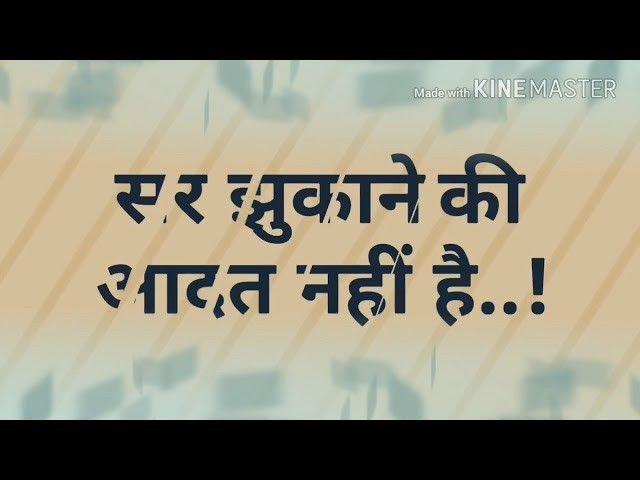 Breakup Shayari Sad Whatsapp Status Breakup Whatsapp
