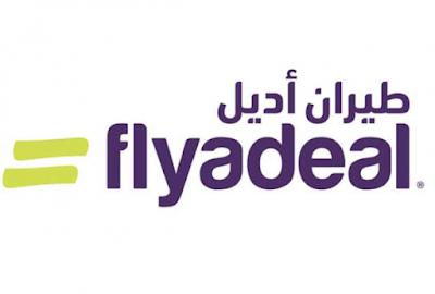 طيران أديل يعلن عن توفر 15 وظيفة طاقم طائرة لحملة الثانوية In 2020 Tech Company Logos Company Logo Logos