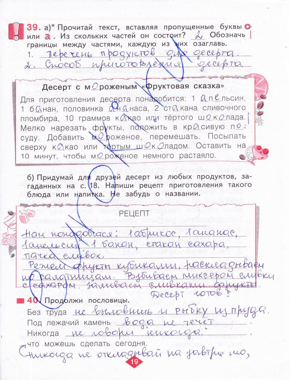 Учебник срочно по биологическому краеведение 6 класс без регистрации