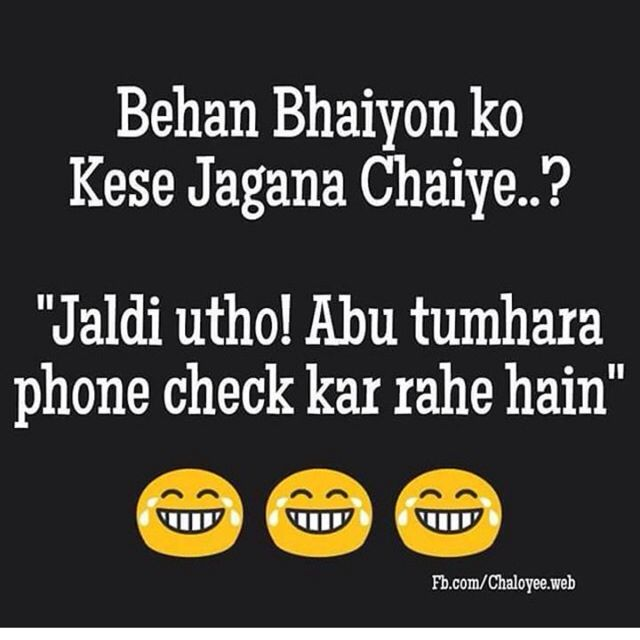 Funny Jokes For Brother And Sister In Hindi