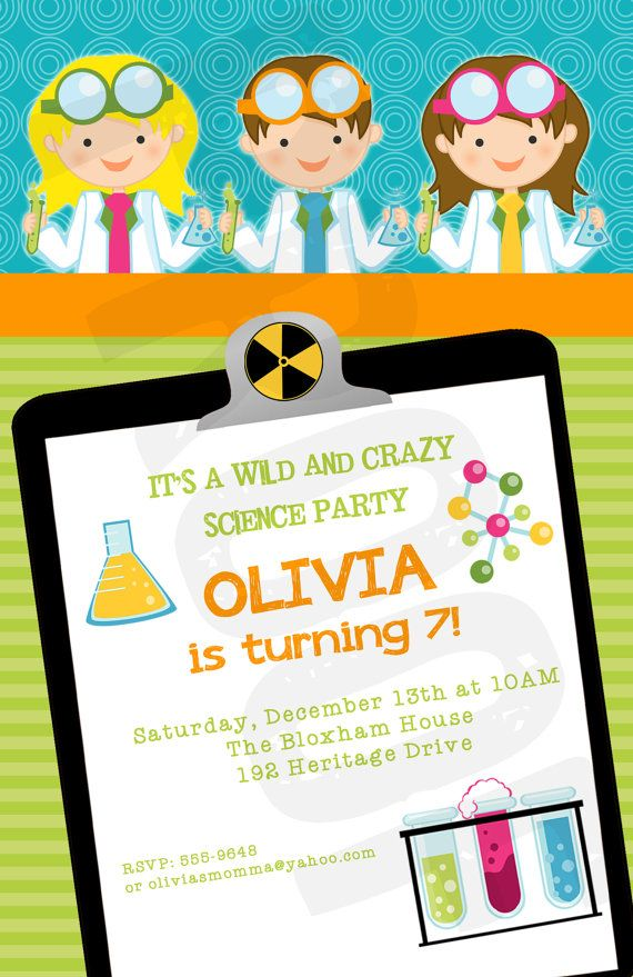 Science Party Science Invitation Scientist Birthday Science Party ...