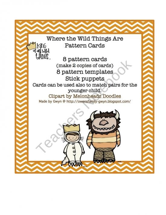 Wild Thing Pattern Cards product from Preschool-Printable on TeachersNotebook.com