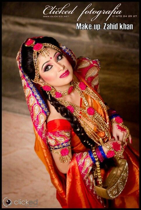 i want an asian bride