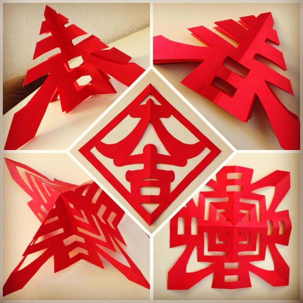 Pin by Andrea Haan on Chinese New Year! | Chinese new year ...