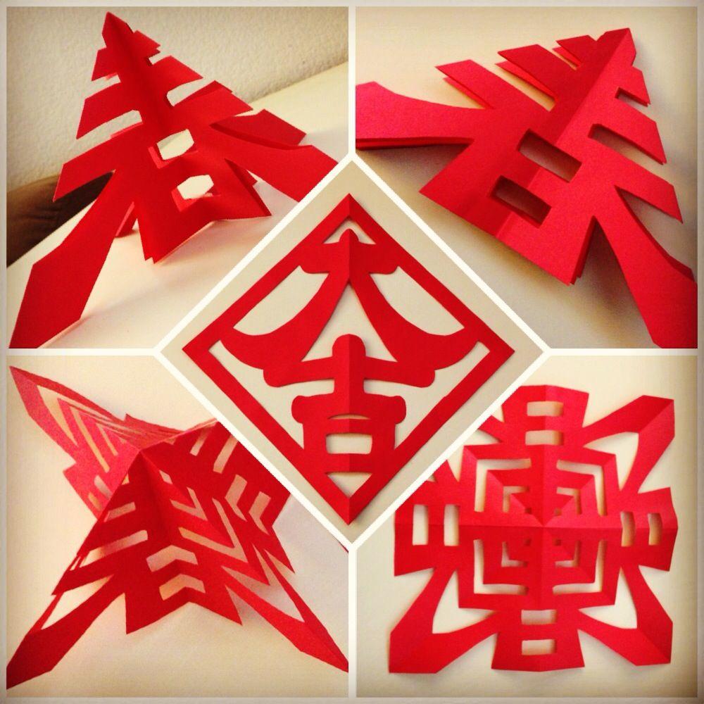 Spring Paper Cutting Dekoration Pinterest