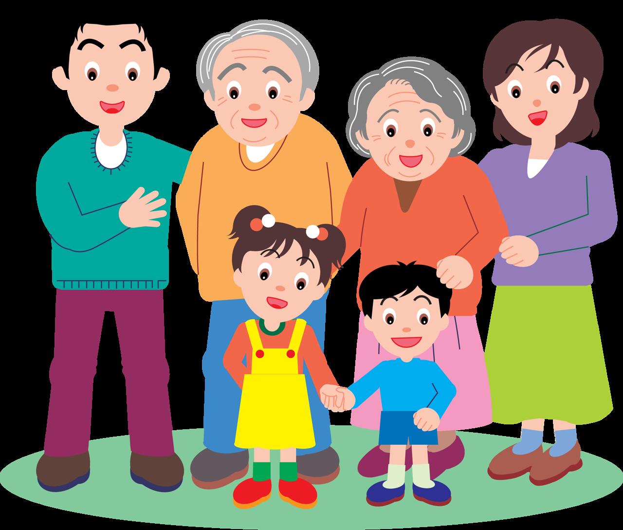 Картинки детей и родителей для презентации