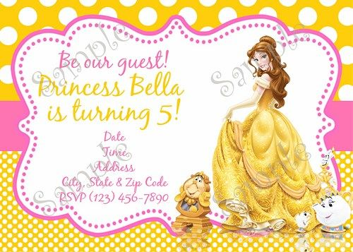 Disney Beauty and The Beast Belle Party Supplies Birthday Invitations Pack 8