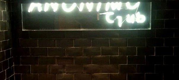 neón-anónimo-club