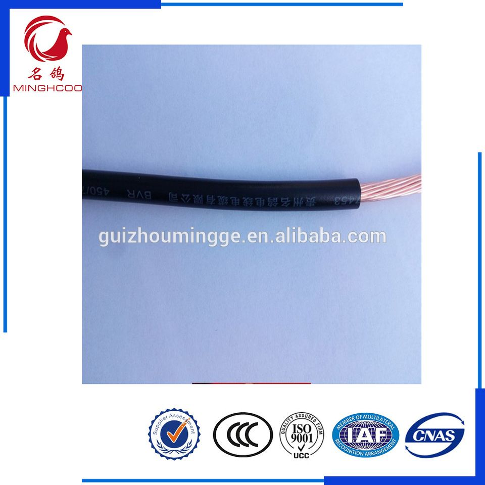 Copper Wire 4mm House Wiring Colors Plastic Electrical