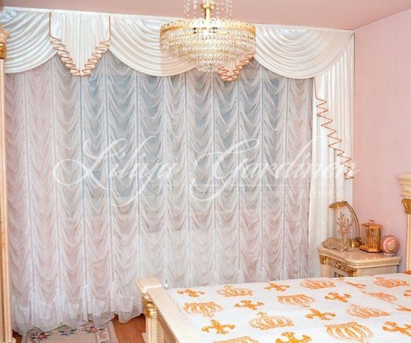 Moderne Schlafzimmer Gardinen Nach Mass With Images Curtains