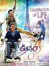 oopiri full movie download telugu mp4