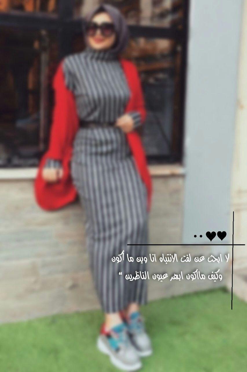 Pin by ؏ــڛۣــۏڷــۃ🍯🍃 on بنات كيوت | Arab girls hijab ...