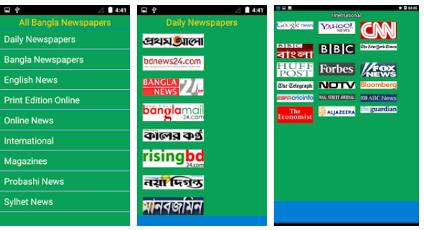All Bangla Newspapers Bangla News paper App is available now