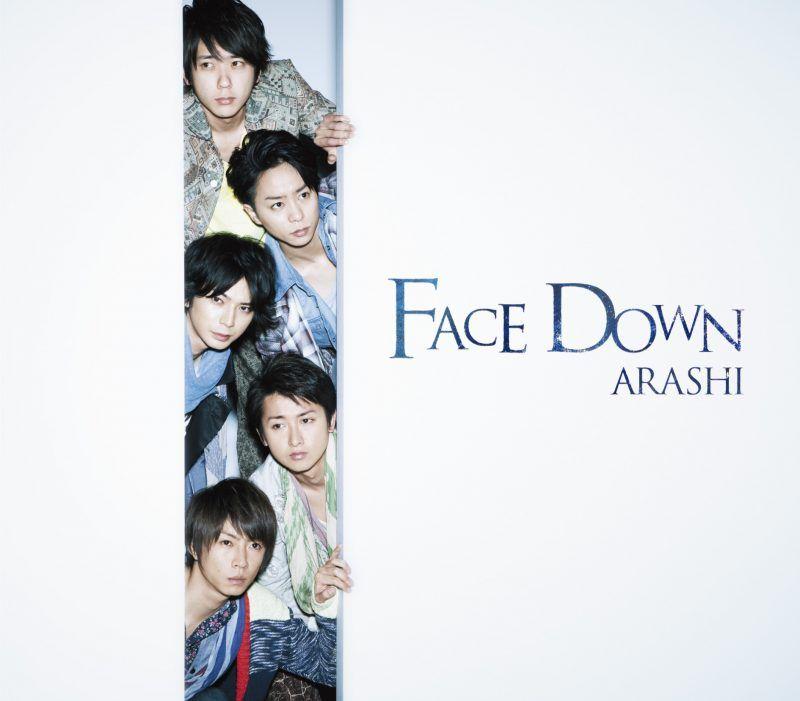 Japan ARASHI 2012 Face Down Johnny/'s official photo Ohno Satoshi