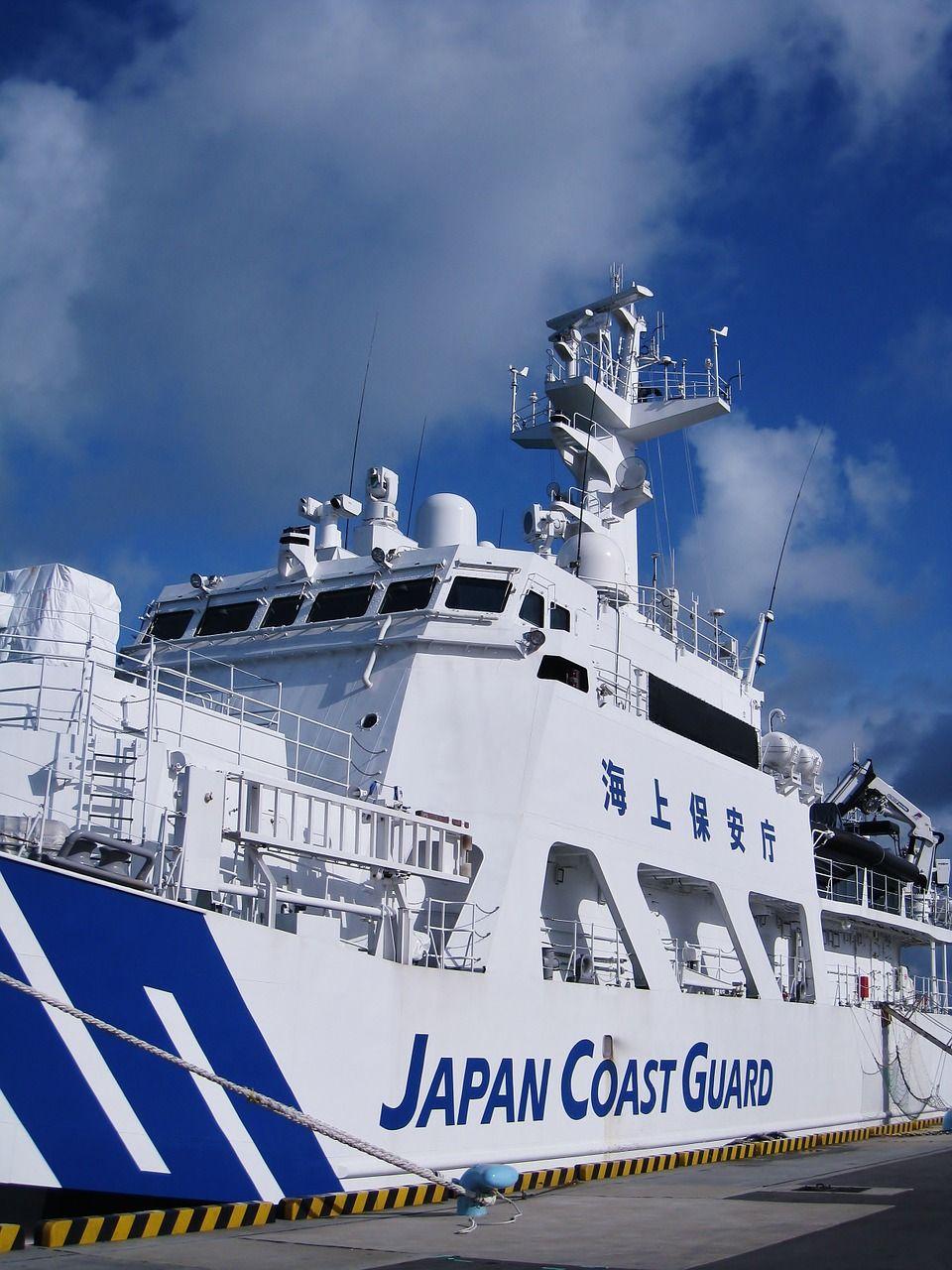Boat, Patrol Boats, Okinawa, Ishigaki boat, patrolboats