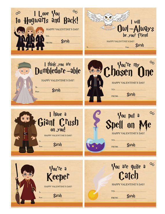 Harry Potter Valentines With Envelopes And Teacher Valentine Printed Shipped Harry Potter Valentines Valentines For Kids Harry Potter Birthday