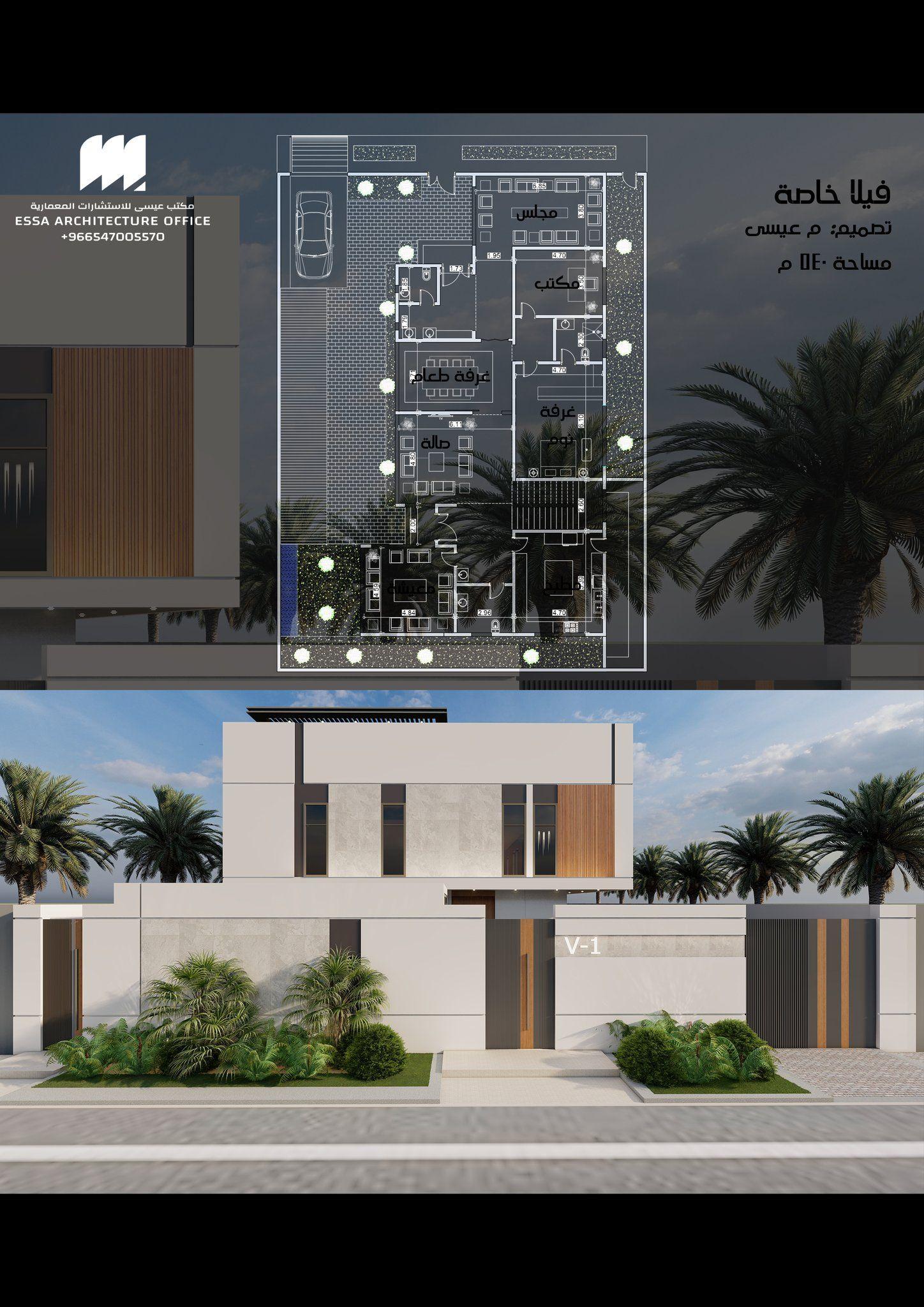 م عيسى On Twitter House Plan Gallery Architecture House Architecture Plan