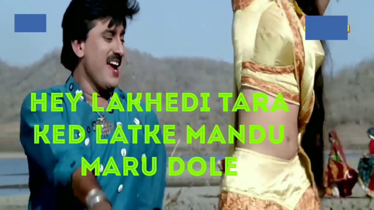 maiyar ma mandu nathi lagtu gujarati movie