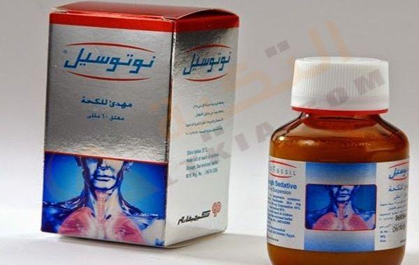 دواء نوتوسيل Noutussil شراب يكون سريع المفعول لعلاج الكحة الم زمنة والم ضاعفات الناتجة عنها فإن بعض الأشخا Convenience Store Products Convenience Store Pill