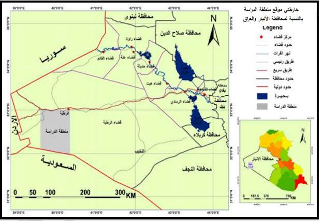 الجغرافيا دراسات و أبحاث جغرافية دراسة تدهور الأراضي ومراقبة التصحر في منطقة الرطبة Geography Map Places To Visit