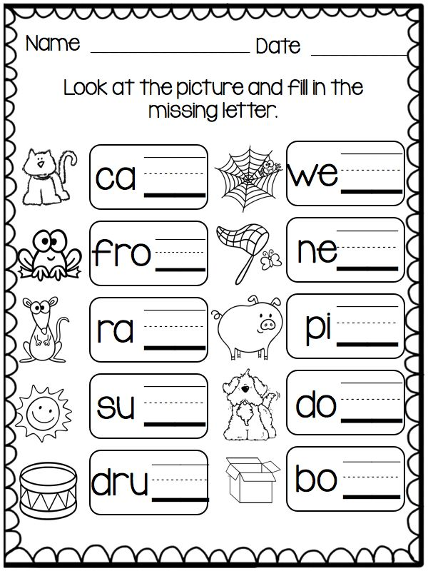Help Me Sound It Out small group games that help with phonemic – Ending Sound Worksheets for Kindergarten