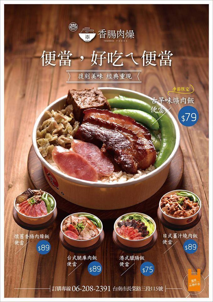 Gambar Banner Menu Makanan - desain banner kekinian