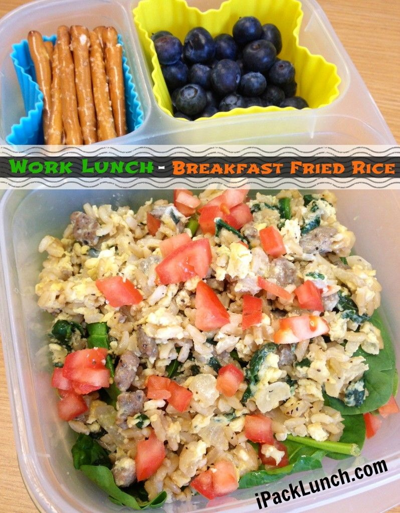 Breakfast friend rice easy work lunch packed in easylunchboxes breakfast friend rice easy work lunch packed in easylunchboxes container ipacklunch worklunch lunch ideas forumfinder Image collections