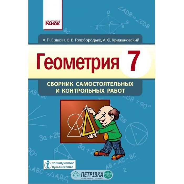 Учебник обществознание 7 класс читать онлайн