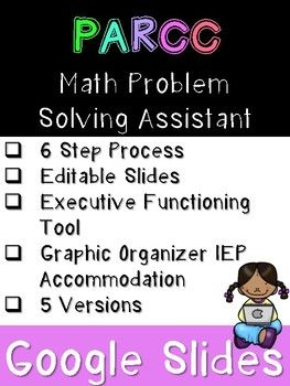 6 step problem solving process