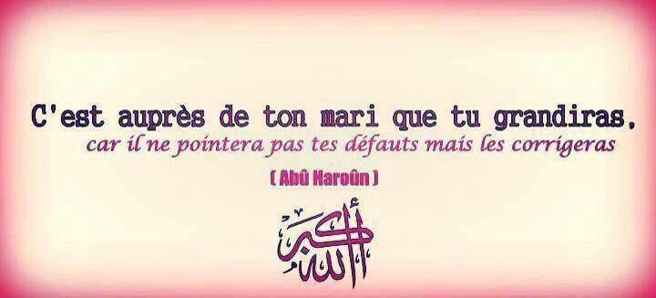 Mariages Mon Islam Mariage En Islam Mariage Islam Et