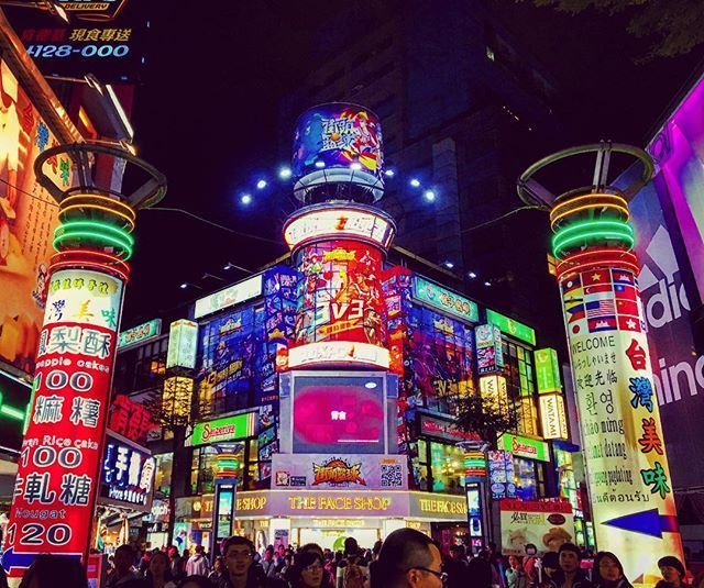Image result for ximending night market