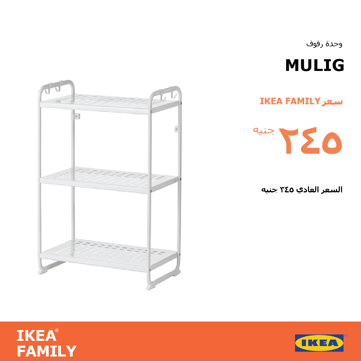 Buy Furniture Home Accessories Online In Egypt Shelving Unit Ikea Buying Furniture