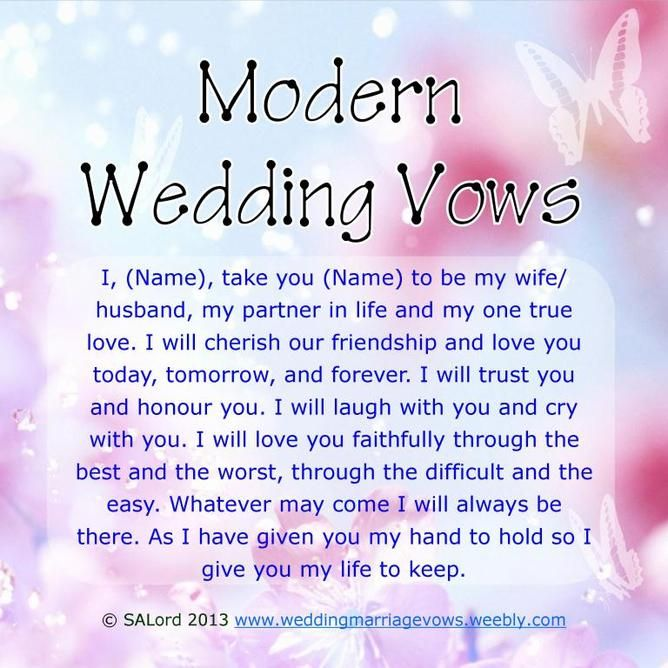 Steal these wedding vows [updated for 2018!]