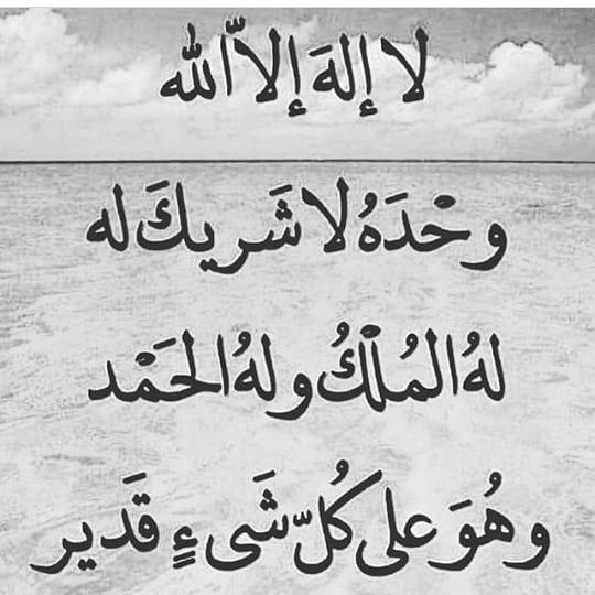 "al firdaws posted on Instagram: ""al_firdaws_1 al_firdaws_1 al_firdaws_1 #اذكاري al_firdaws_1 . . . . .  . . . . . . .  . . . .…"" • See all of @al_firdaws_1's photos and videos on their profile."