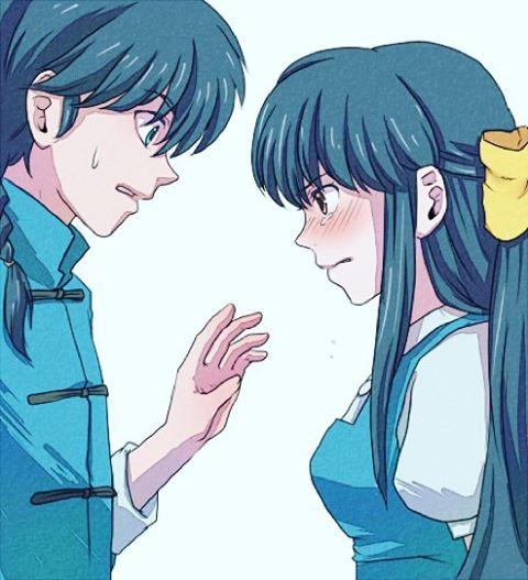 Ranma Y Akane Fansite Eluniversoderanmawix
