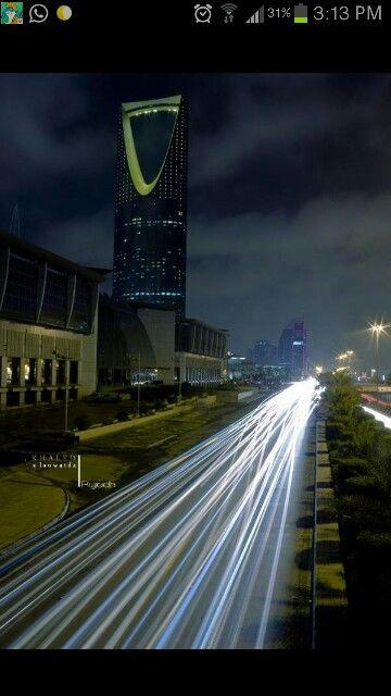 الرياض الجميلة Arryadh City Saudi Arabia Riyadh George Washington Bridge