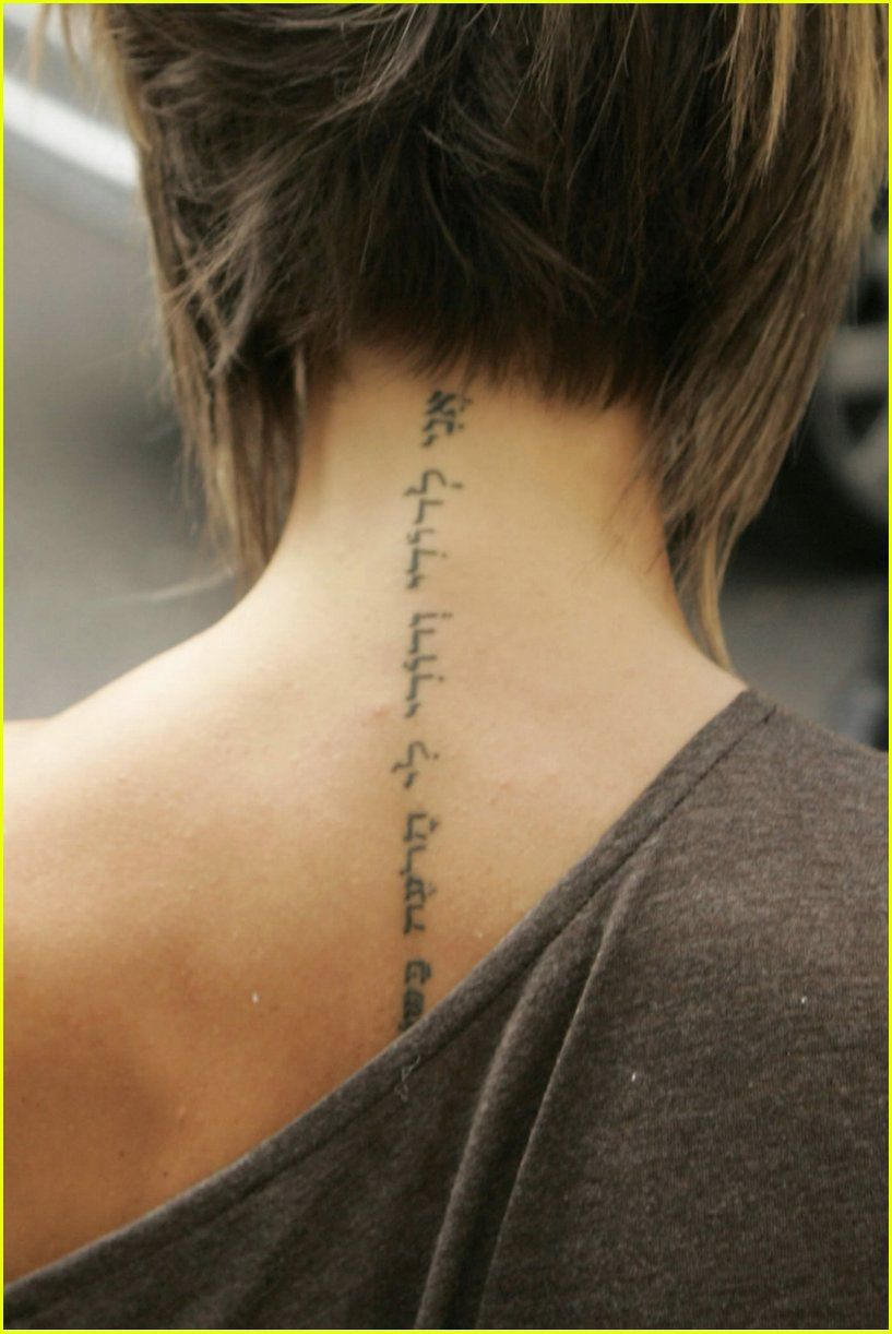 7ac155593d413 word tattoos for center of back | Posh's Neck Tattoo | posh back tattoo 11  - Photo Gallery | Just Jared