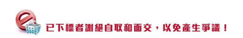 【Fitek健身網】新款上市✨8公斤專業壺鈴/8公斤鑄鐵壺鈴/8公斤壺鈴/8公斤鐵製壺鈴/拉環啞鈴/健身核心訓練重量訓練