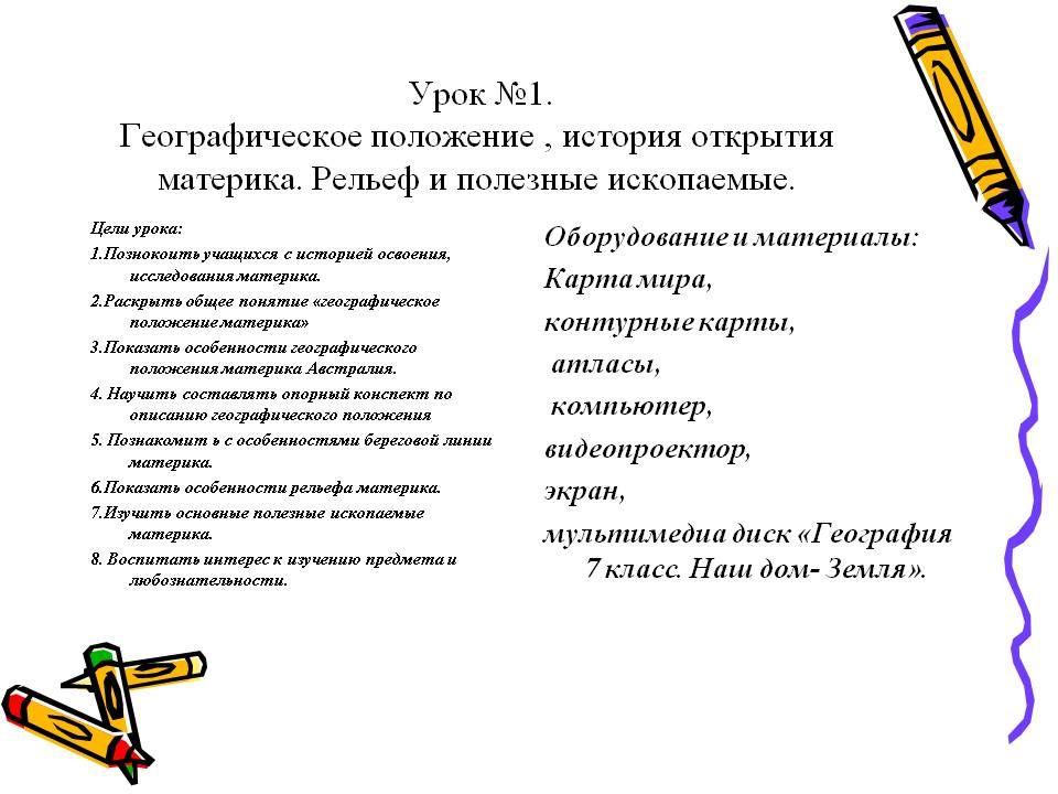 Решебник к учебнику 8 класса по биологии а.г.драгомилов р.д.маш
