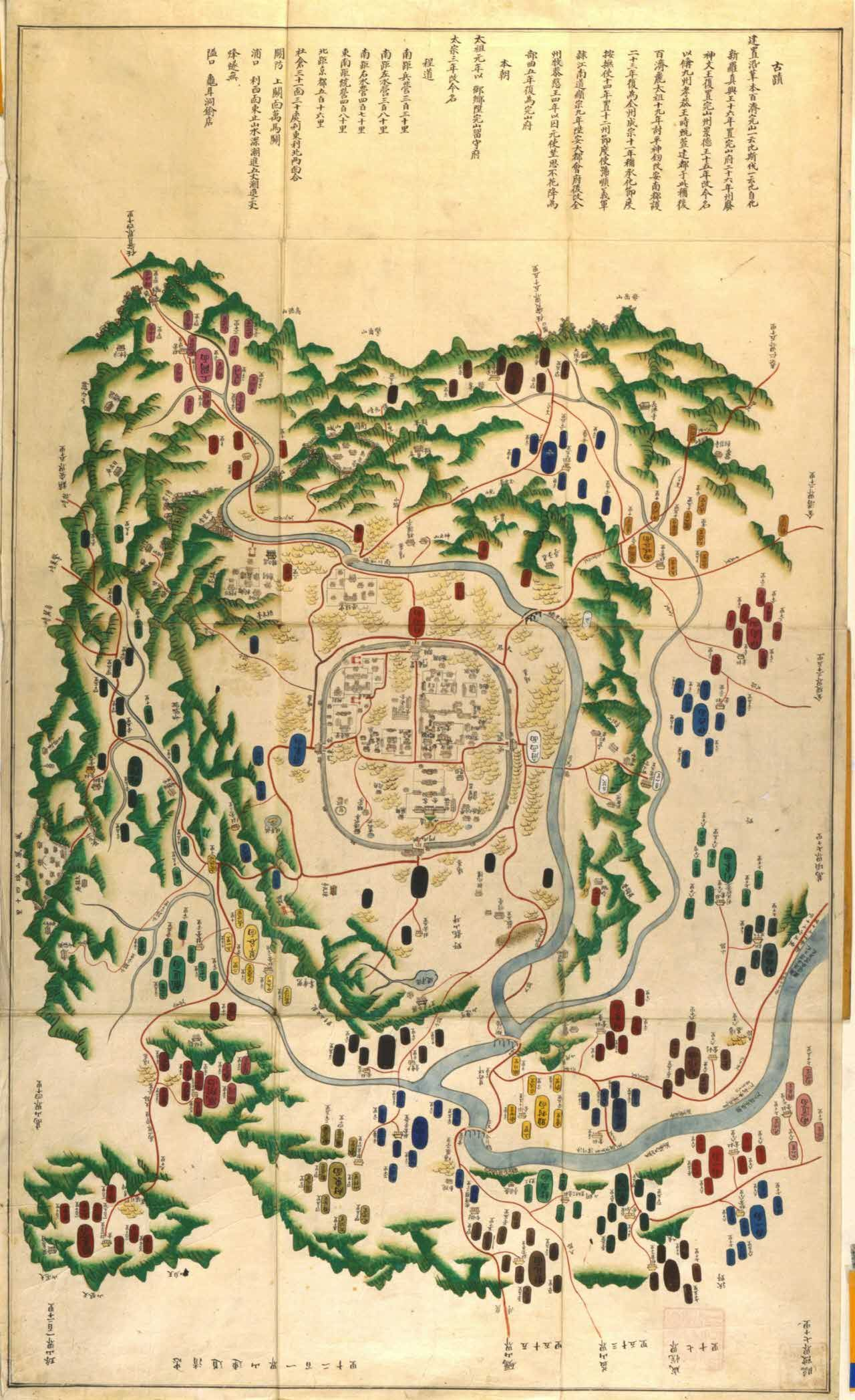 년지방지도규 전주지도 서울대학교 규장각 지리지 종합 - Jeongju map