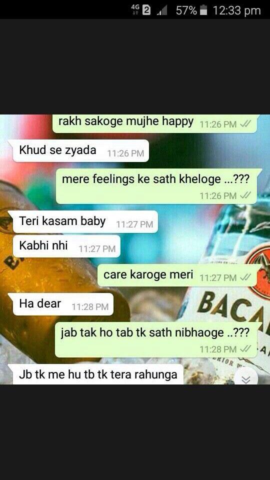 Urdu Quotes Love Quotes Sayings