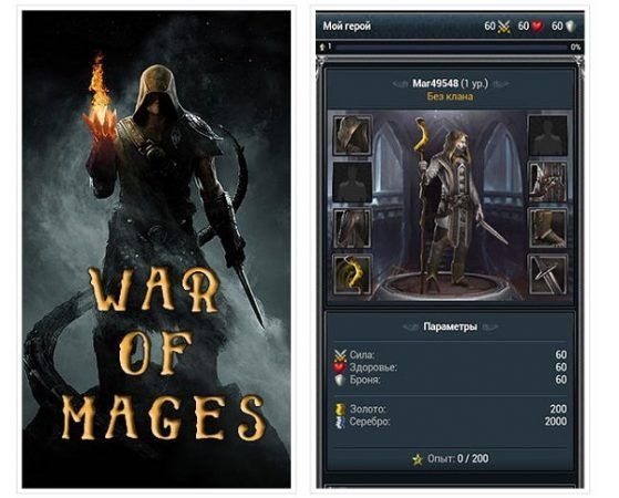 Download Android Games and iPhone iOS games For Free Modded Apk
