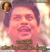 Killukkam Funny Dialogues Funny Comments Movie Dialogues