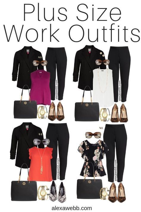 Plus Size Fall Work Outfits - Alexa Webb