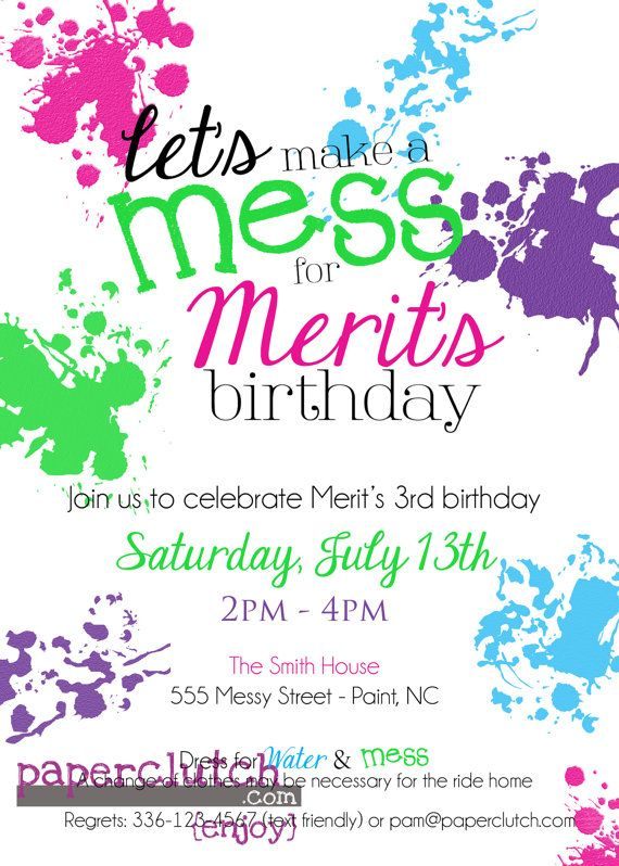 Lets Make A Mess Birthday Party Invitation By PaperclutchShop