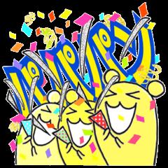 40連打スタンプ お誕生日おめでとうver お誕生日おめでとう 誕生日おめでとう メッセージ おめでとう