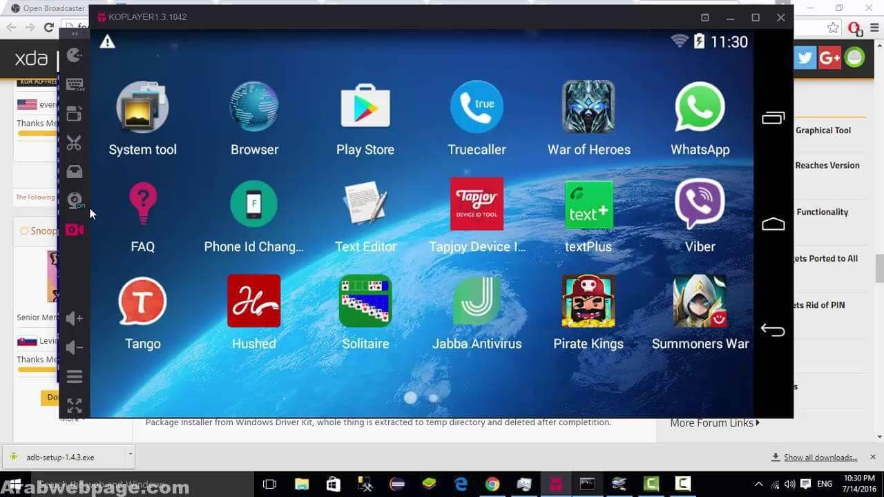 تحميل برنامج تشغيل تطبيقات الاندرويد على الكمبيوتر ويندوز 7 Koplayer الصفحة العربية Free Software Download Sites Mobile App Windows